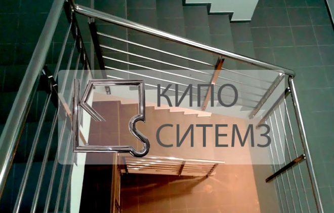 Компания Кипо Системз
